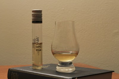 The Compass Box Whisky Tasting Asyla