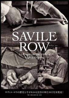 Savile Row Book Cover