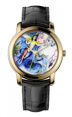 Vacheron Constantin Chagall Opera Mozart