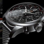 Travel Watch Guide