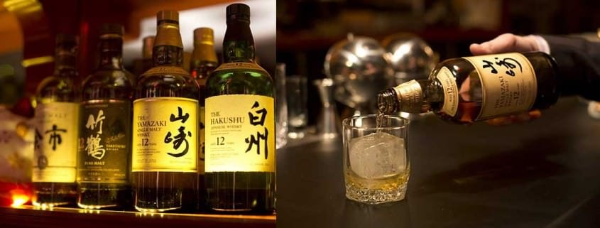 The Japanes Whisky Guide