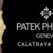 Patek Philippe Calatrava Primer